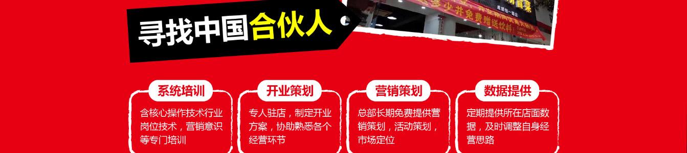 金三顾冒菜金三顾冒菜_14