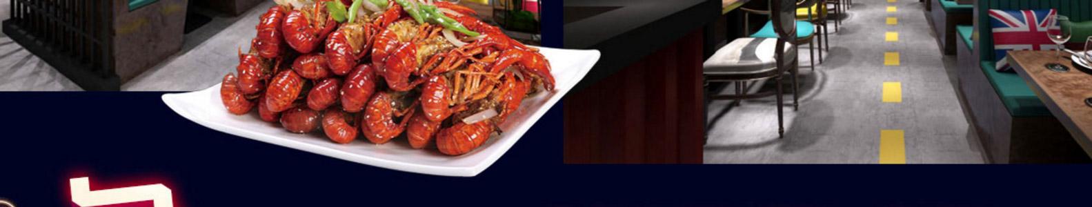 韓魚客烤魚韓魚客烤魚_37