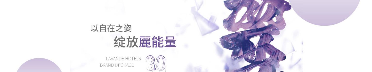 麗枫酒店麗枫酒店_07