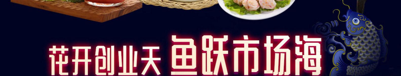 韓魚客烤魚韓魚客烤魚_06