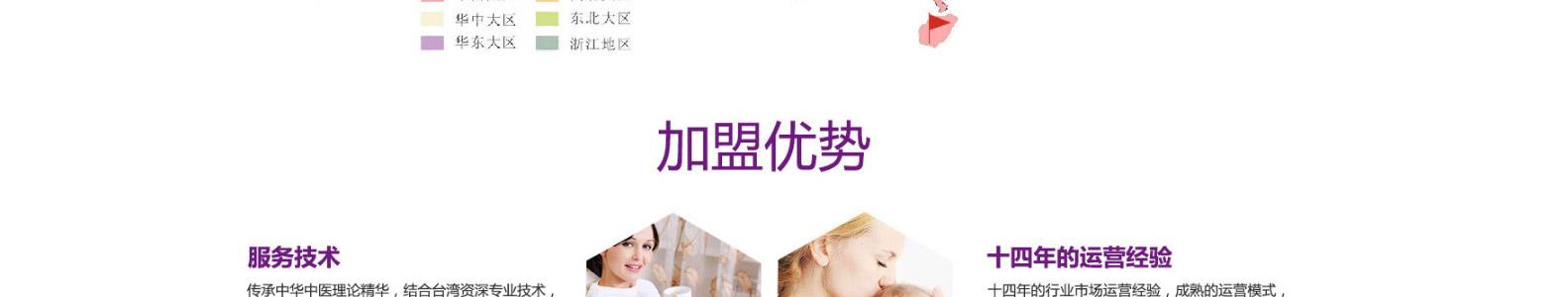 诗安国际母婴会所诗安国际母婴会所_14