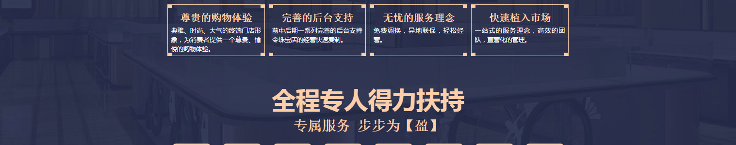 金至福珠宝jzf_05