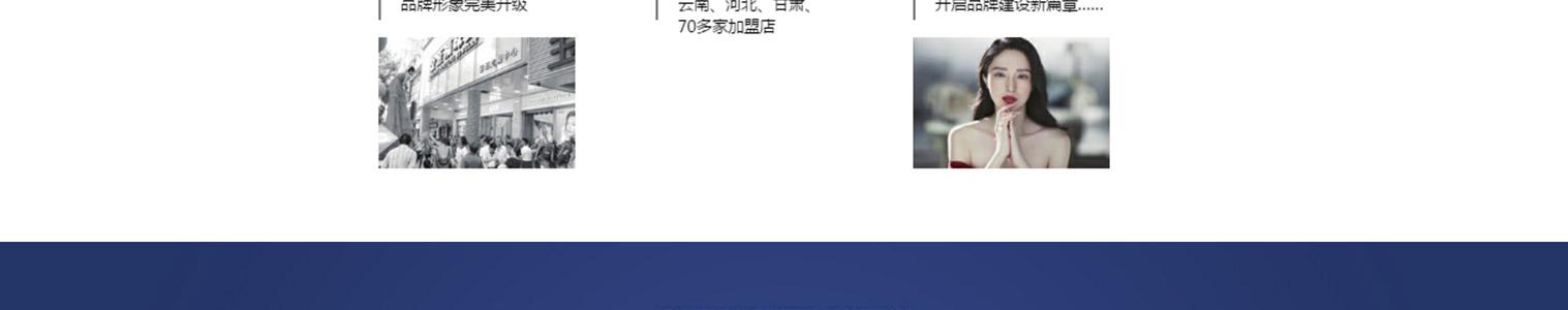 金至福珠宝jzf_19