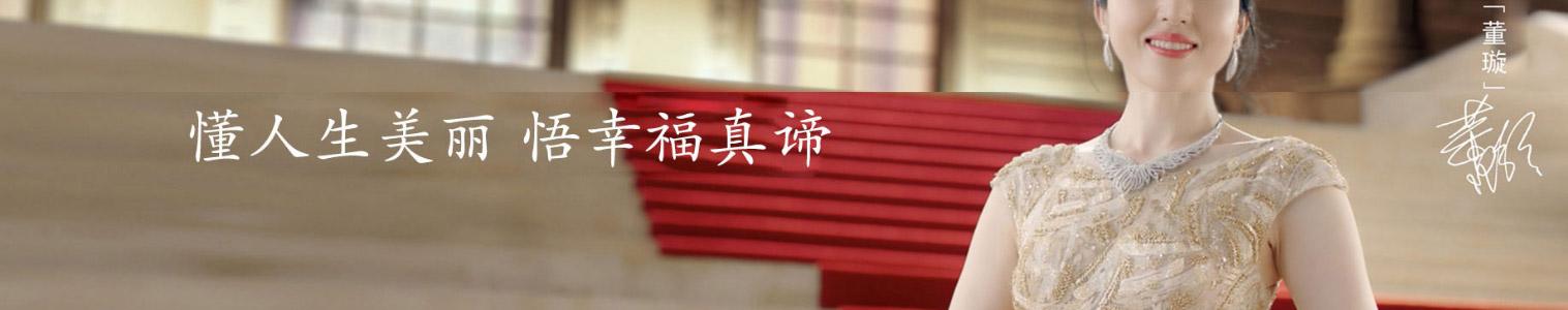 金至福珠宝jzf_02