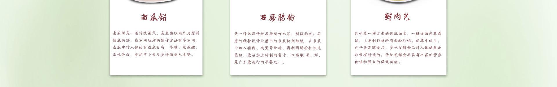 老祖宗石磨坊laozuzong_05