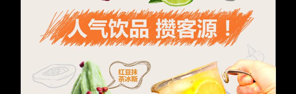 街吧奶茶jieba_09