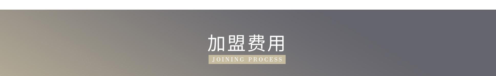 Zsmart智尚酒店zsjd_22