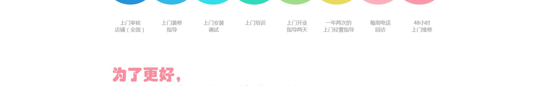 爱玩爱游亲子成长中心aiwanay_33