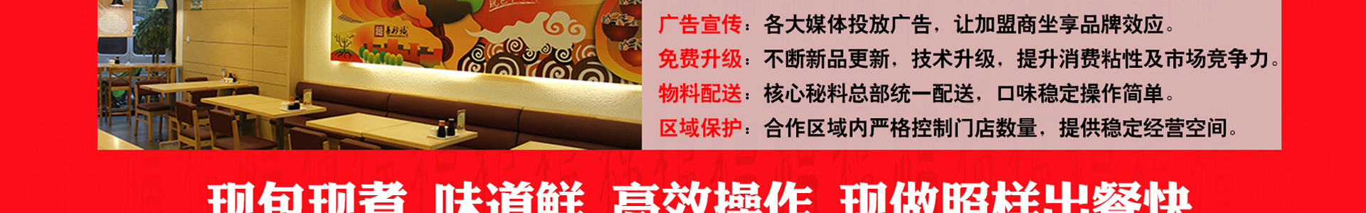 喜妙福水餃xmf_14