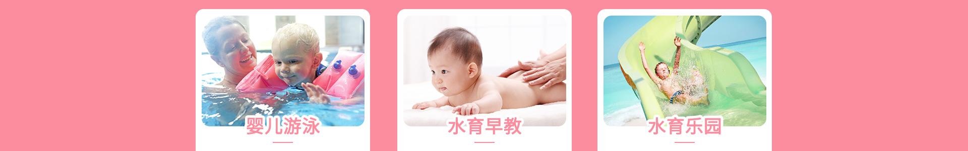 爱玩爱游亲子成长中心aiwanay_26