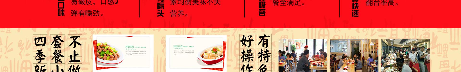 喜妙福水餃xmf_16