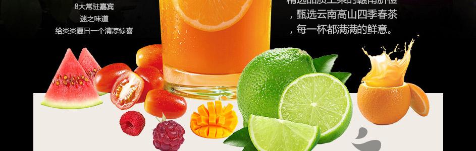 街吧奶茶jieba_08