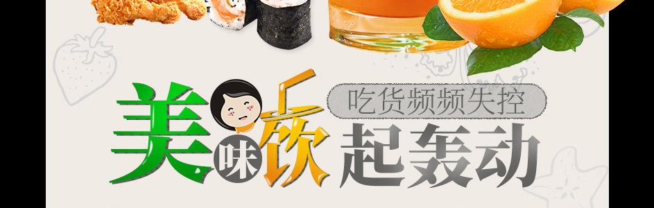 街吧奶茶jieba_04