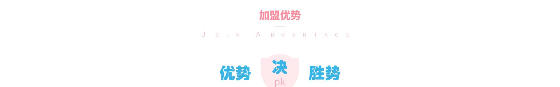 爱玩爱游亲子成长中心aiwanay_22