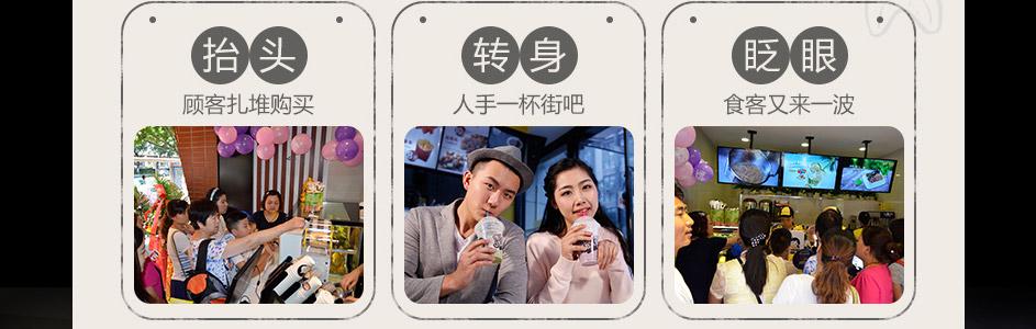 街吧奶茶jieba_05