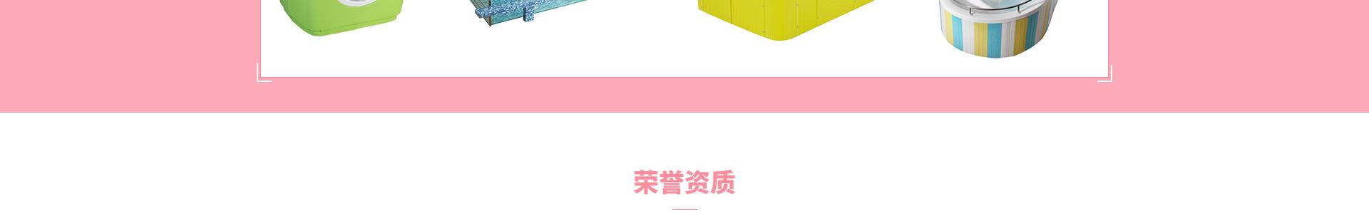 爱玩爱游亲子成长中心aiwanay_40
