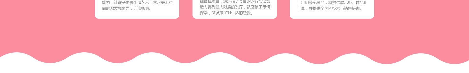 爱玩爱游亲子成长中心aiwanay_30