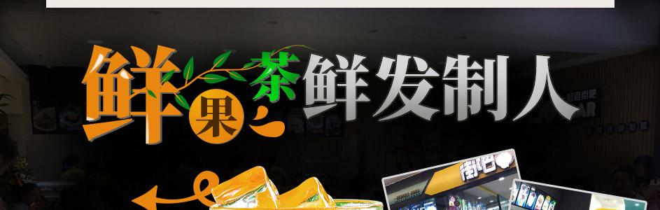 街吧奶茶jieba_06