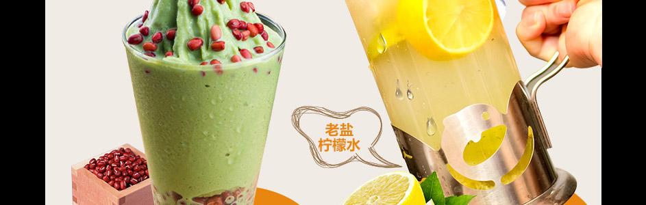 街吧奶茶jieba_10