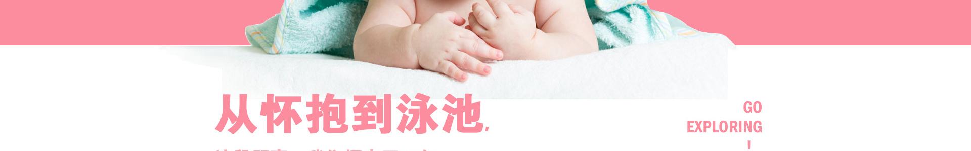 爱玩爱游亲子成长中心aiwanay_03