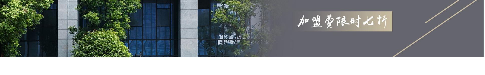 Zsmart智尚酒店zsjd_03