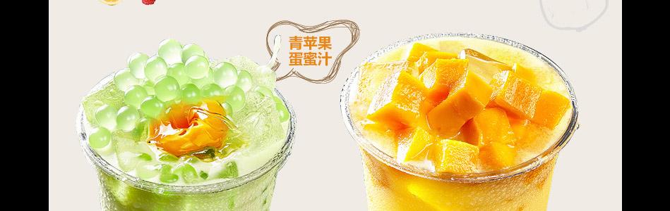 街吧奶茶jieba_13