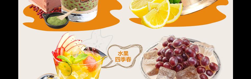 街吧奶茶jieba_11
