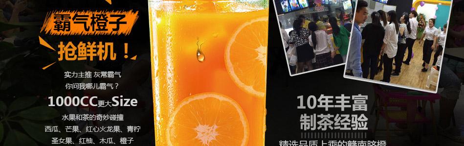 街吧奶茶jieba_07