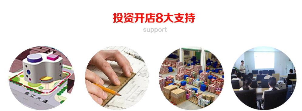 省士多S-store零食便利店shengshiduo_20