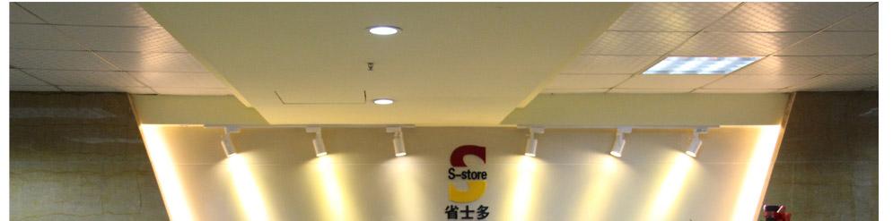 省士多S-store零食便利店shengshiduo_06