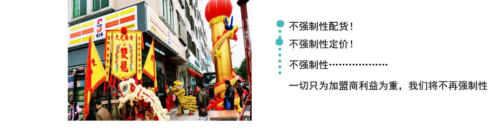 省士多S-store零食便利店shengshiduo_12