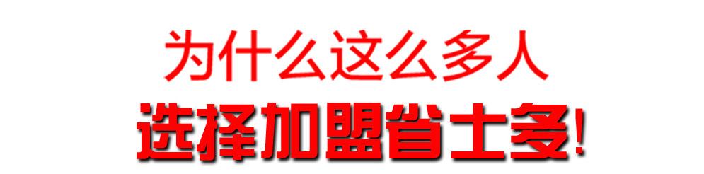 省士多S-store零食便利店shengshiduo_09