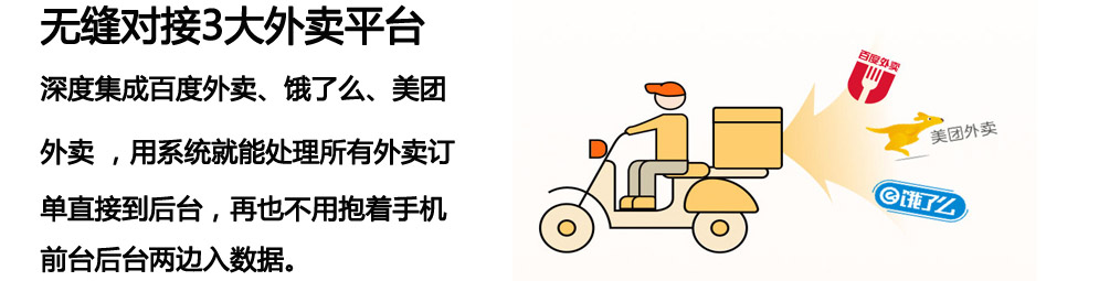 省士多S-store零食便利店shengshiduo_25