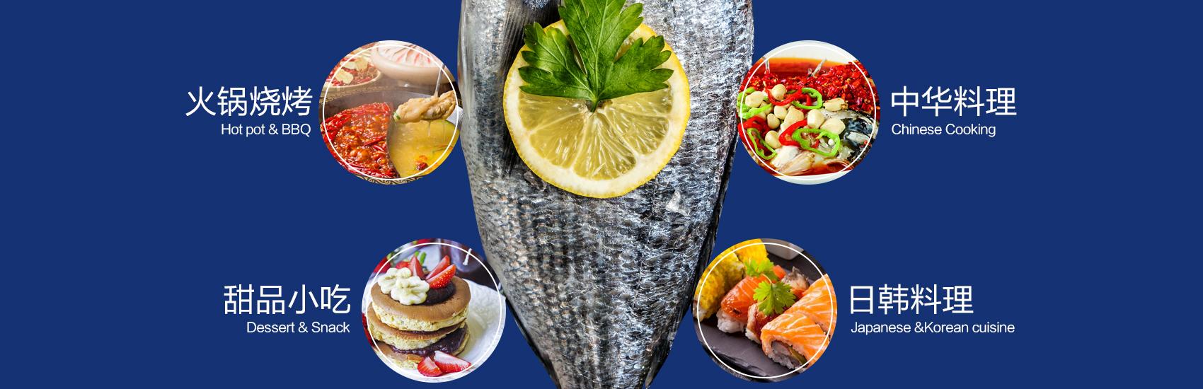 海鲜时间自助餐hxsj_04