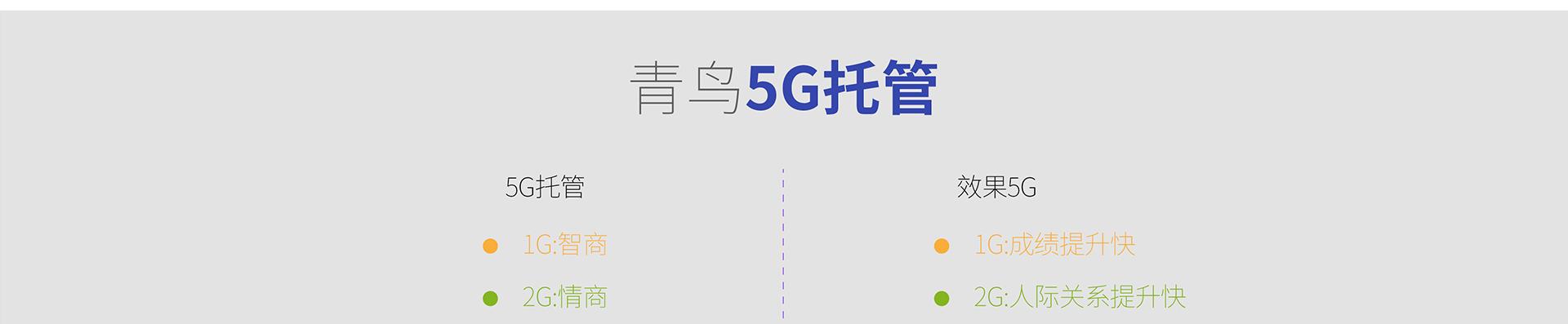 青鸟园丁学习馆qnyd_16