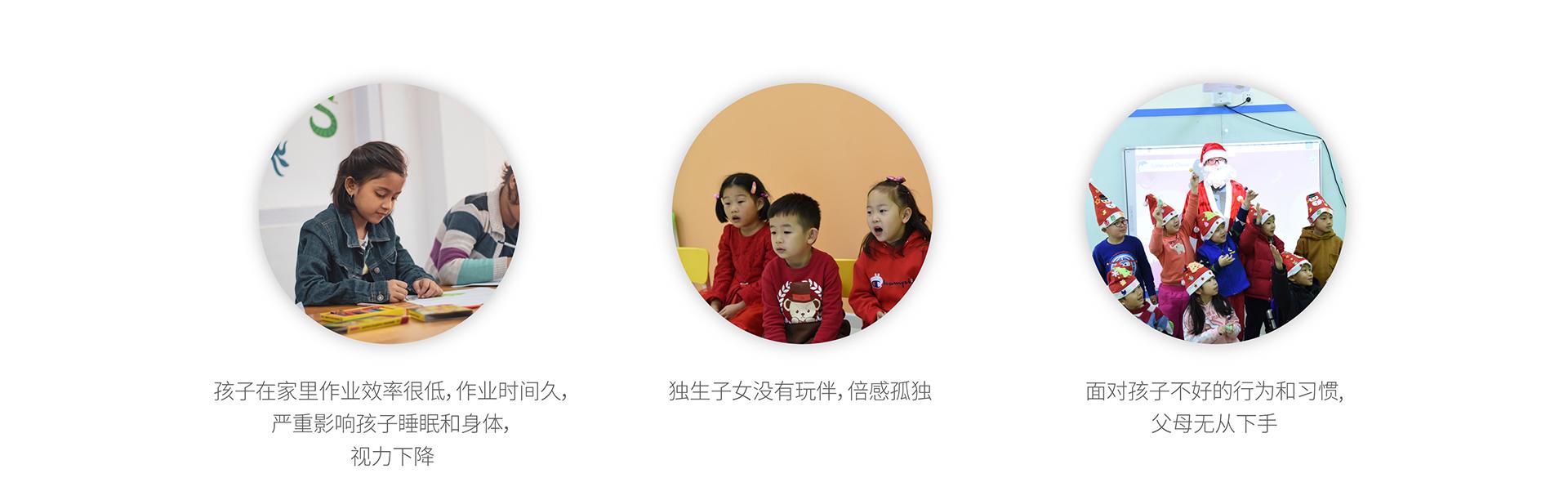 青鸟园丁学习馆qnyd_19