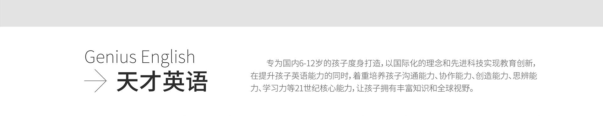 青鸟园丁学习馆qnyd_09