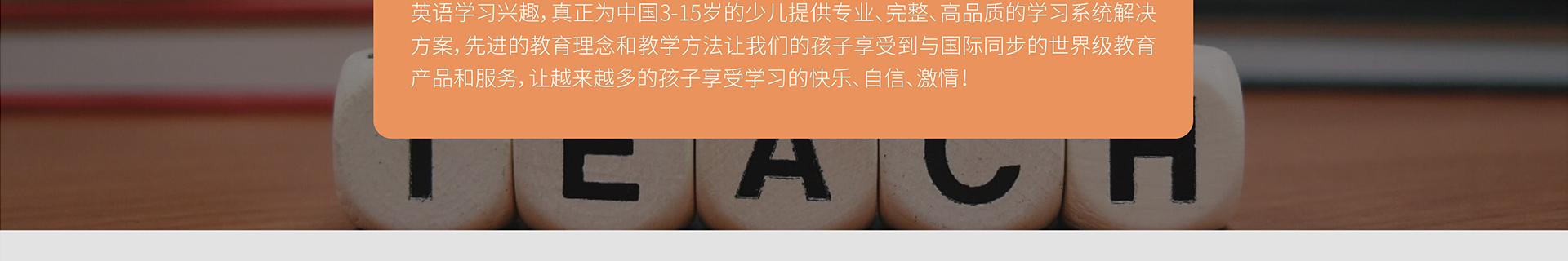 青鸟园丁学习馆qnyd_05