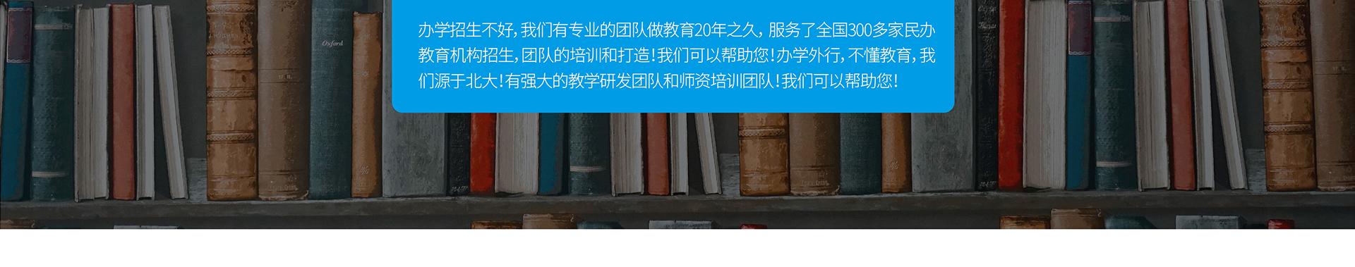 青鸟园丁学习馆qnyd_24