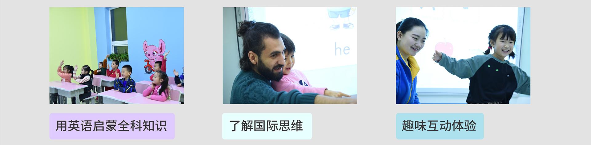 青鸟园丁学习馆qnyd_07