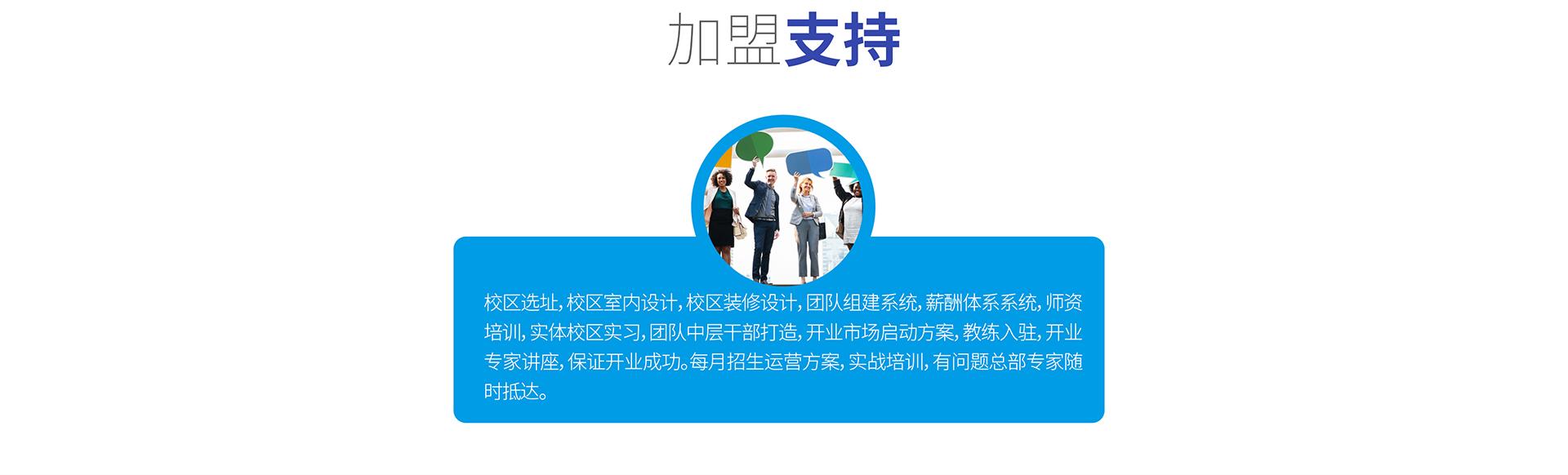 青鸟园丁学习馆qnyd_25