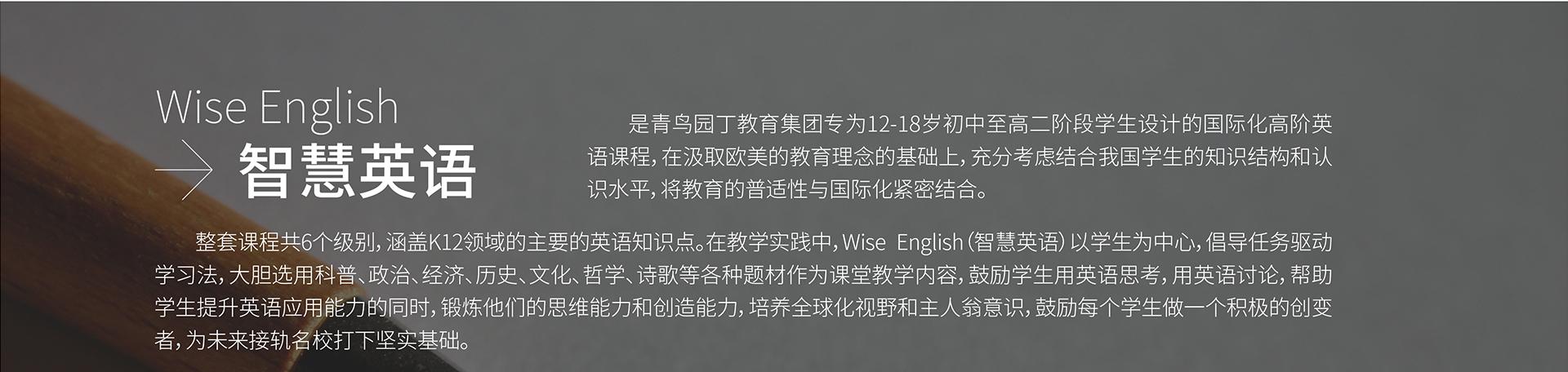 青鸟园丁学习馆qnyd_13