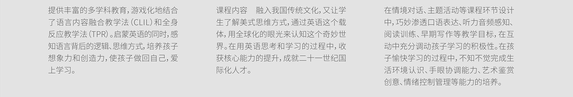 青鸟园丁学习馆qnyd_08