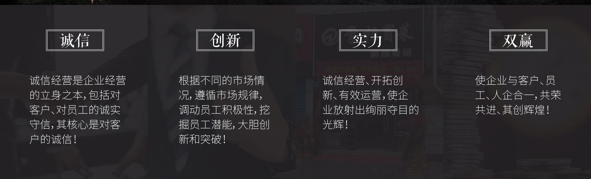 新掌柜冒菜新掌柜冒菜-PC端_02