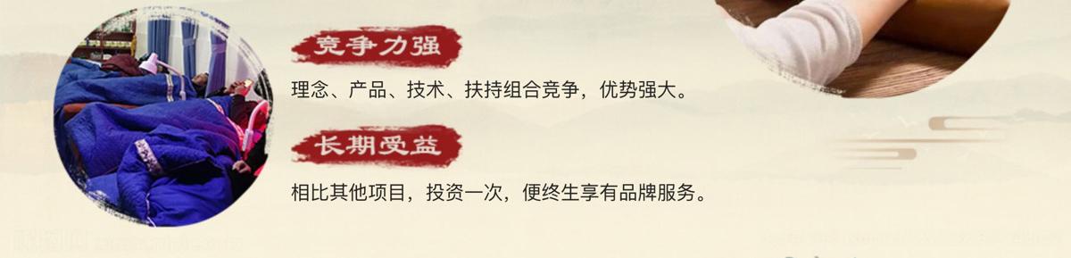 鸿瑞堂养生馆鸿瑞堂养生馆_16