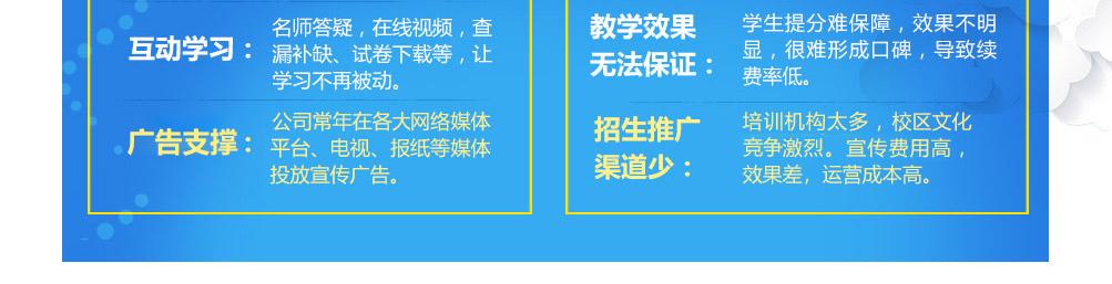 北大名师网201903275907616