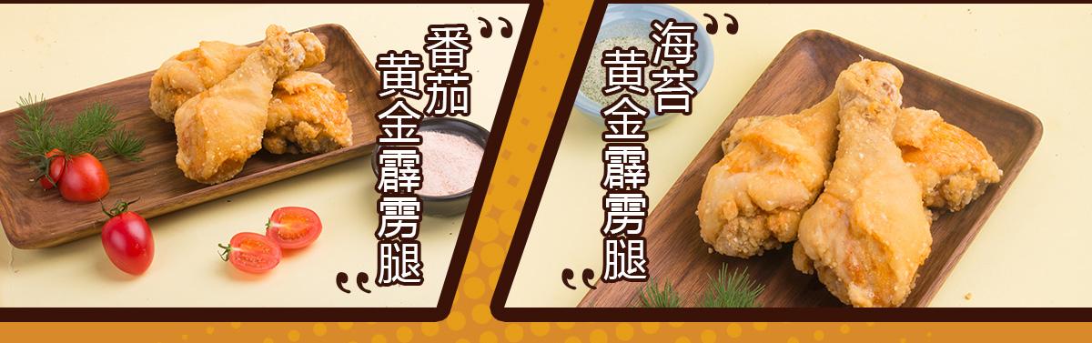 炸鸡叔叔炸鸡zjss_09