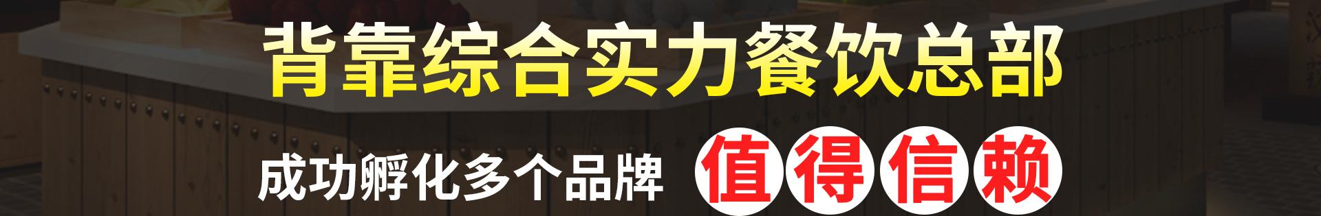 宽窄巷子火锅kzxz_45