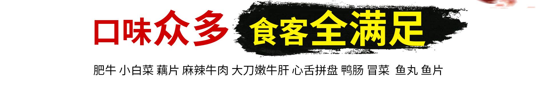 宽窄巷子火锅kzxz_22