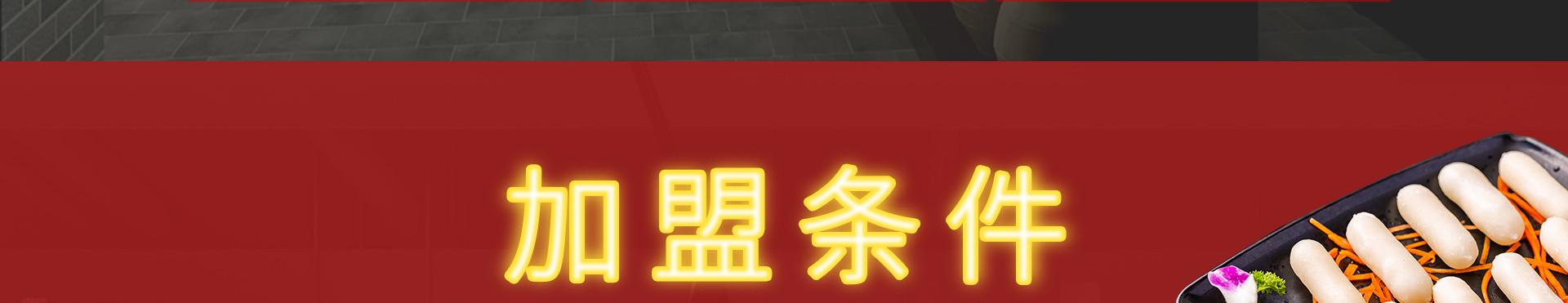 宽窄巷子火锅kzxz_29